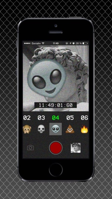 SLMMSK app (4)
