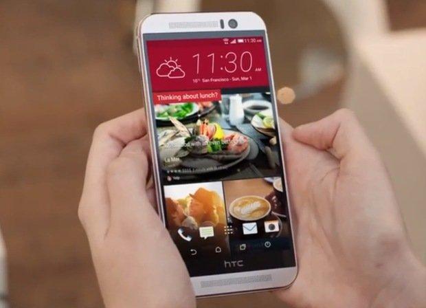Rykten antyder en 5-tums 1080P HTC One M9-skärm.