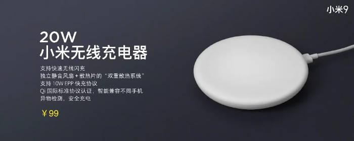 Xiaomi trådlös laddningsbas - Banggood