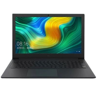 Xiaomi Mi Notebook Ruby 4/128 GB - GearBest