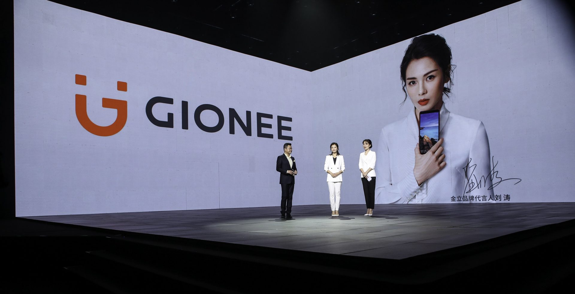 Gionee Global Product Launch Event - Winter 2017_05_Brand Ambassador Liu Tao