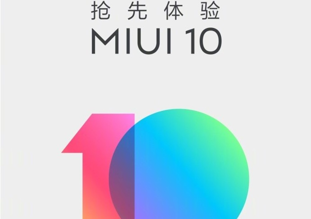 xiaomi-miui-10-porslin-alfa-banner