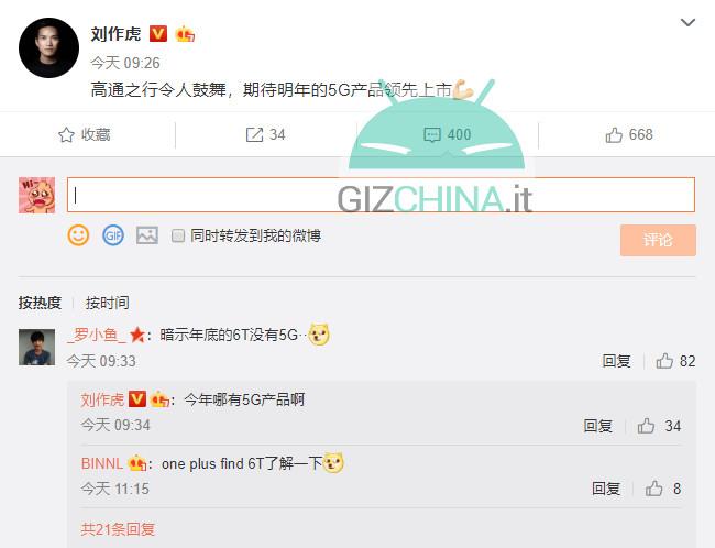 oneplus-6t-ingenting-5g-bekräftar-weibo-pete.lau-00