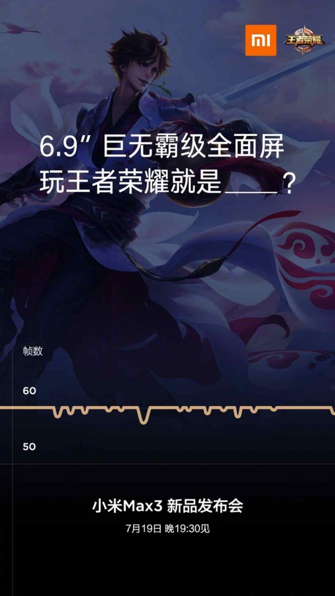 xiaomi-mi-max-3-teaser-display