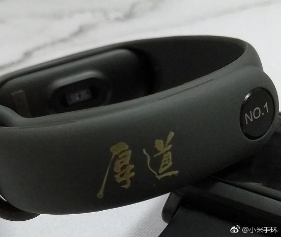 Xiaomi Mi Band 3 specialutgåva