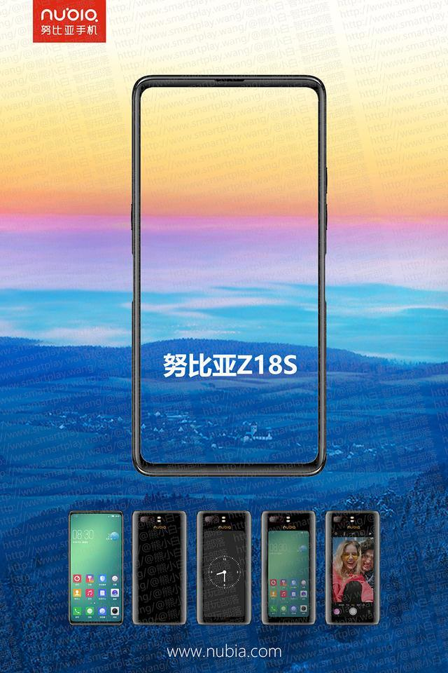 nubia-z18s-teaser-fake-second-display