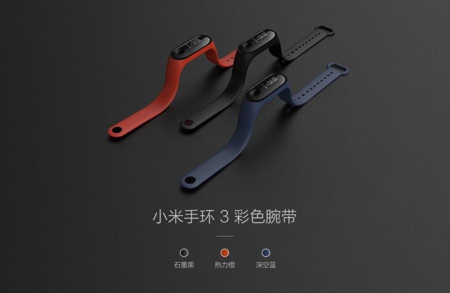 xiaomi-mi-band-3-remmar-färger