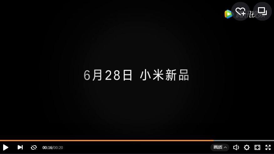 enhetsdata från Xiaomi