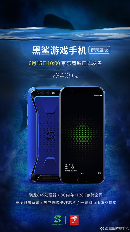 xiaomi-svart-haj-kunglig-blå-teaser