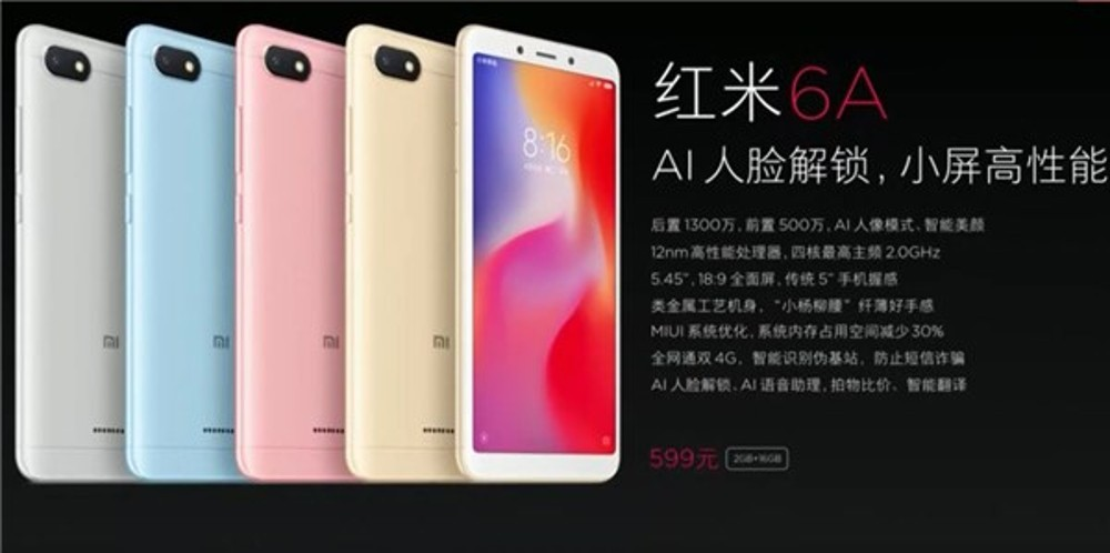 xiaomi-redmi-6A-officiell-00