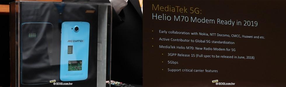 mediatek-helio-m70-modem-5g