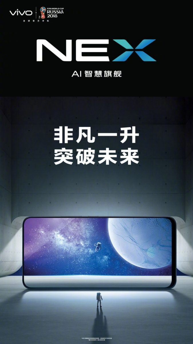 vivo nex officiella teaservisning