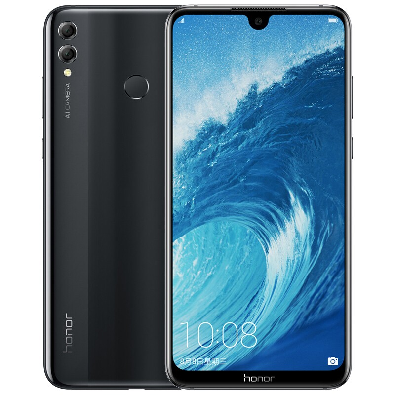 Honor 8X Max 4 / 64GB - Banggood