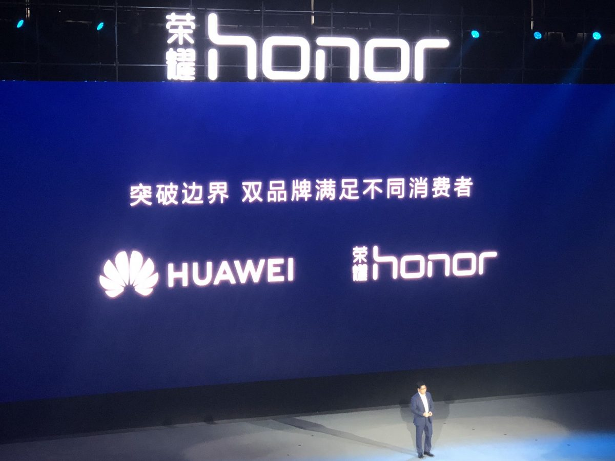 huawei-honor-gpu-turbo