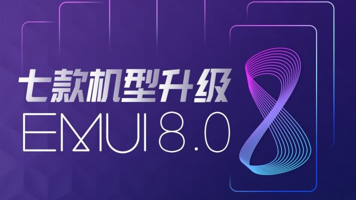 honor-8-huawei-p9-android-8-0-oreo-banner