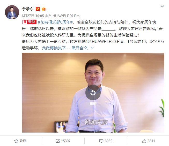 huawei-richard-yu-video-meddelande-weibo-frakt