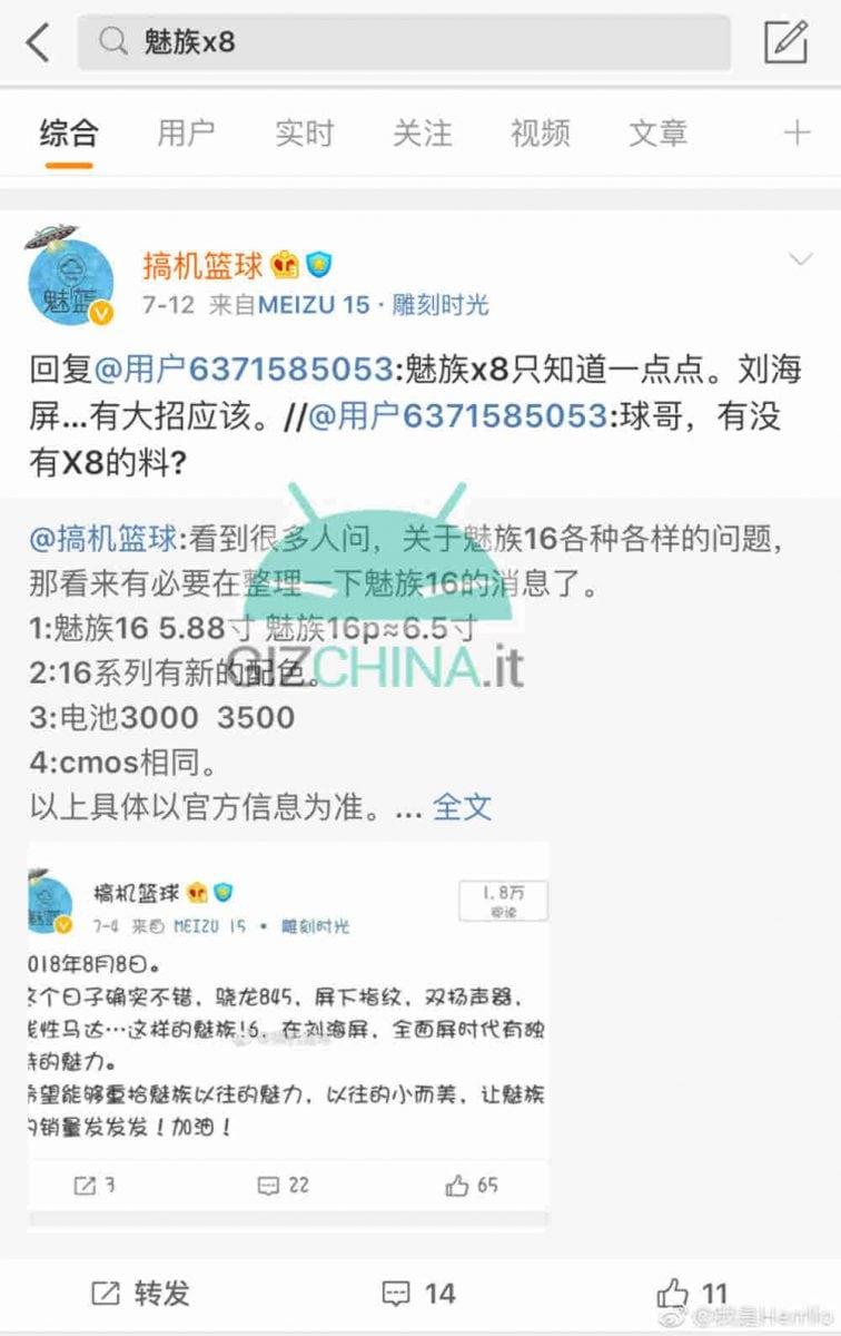meizu-x8-datablad-läcka-weibo