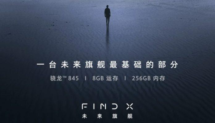 oppo-find-x-teaser-snapdragon-845-8gb-ram-256-gb-storage-banner