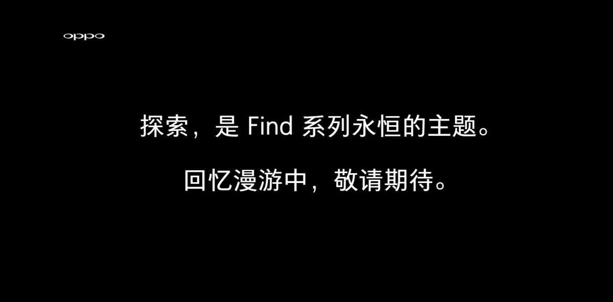 oppo-find-x-phrase-site