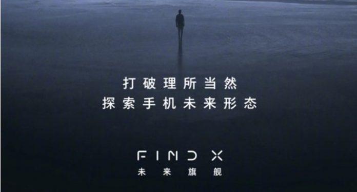 OPPO Find X kan ha en skärm som Vivo NEX |  Förhandstitt