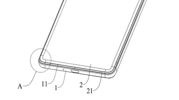OPPO patent 1
