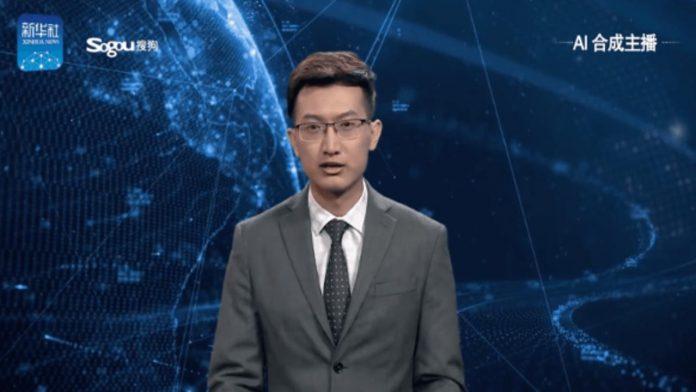 Kina AI