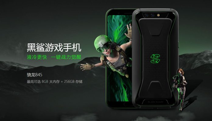 Xiaomi Black Shark: den nya uppdateringen introducerar Face Unlock