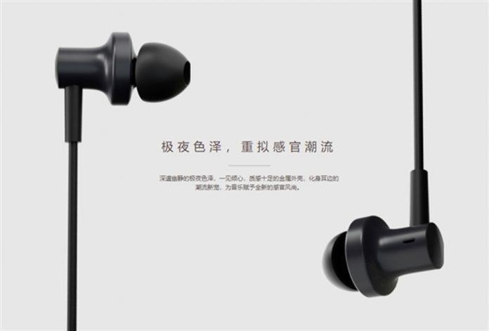Xiaomi Iron Ring 2