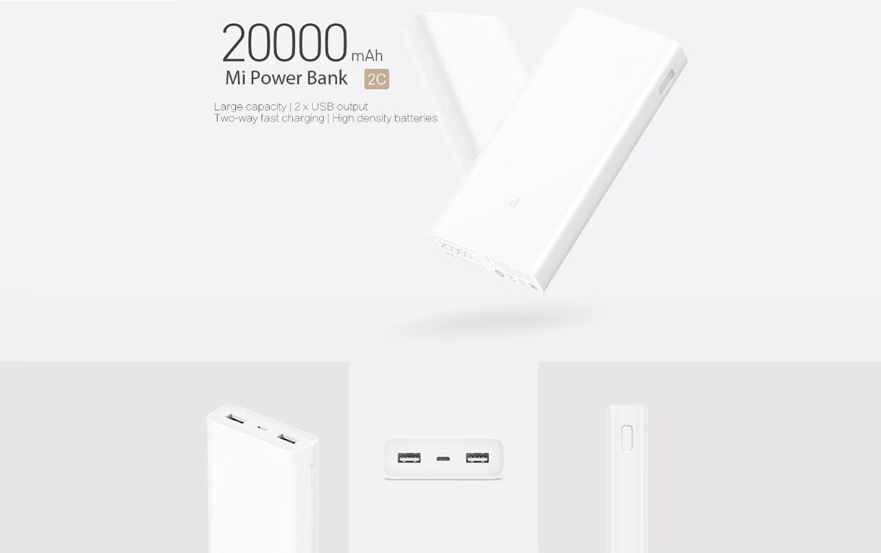 Xiaomi Powerbank Mi 2C 20.000 mAh - Banggood
