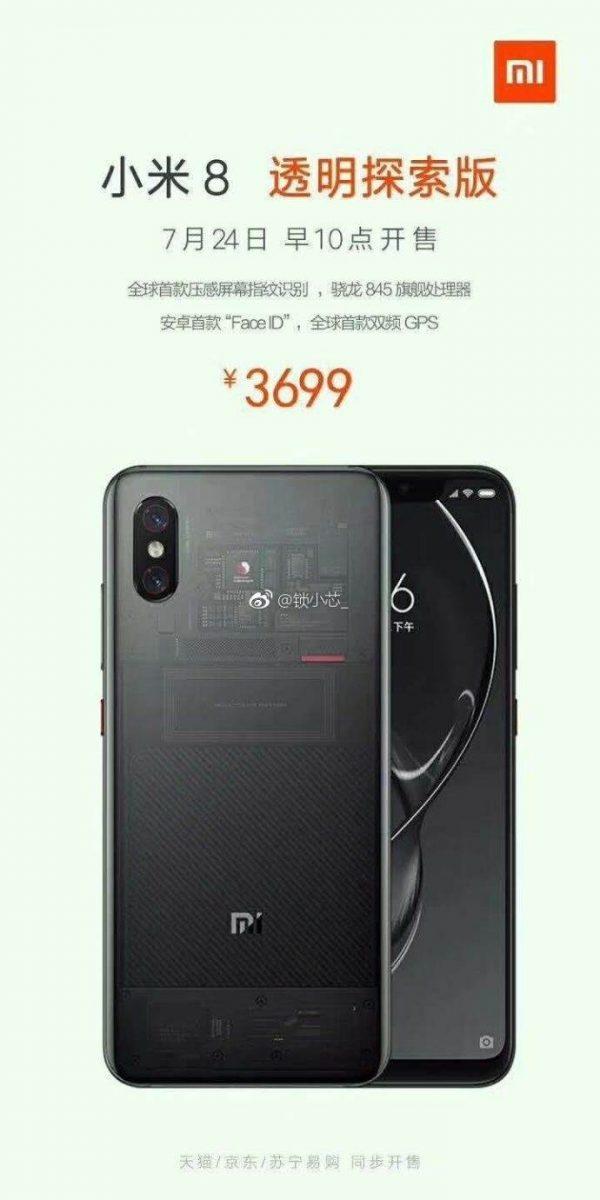 xiaomi-mi-8-explorer-date-försäljning-pris-porslin-teaser