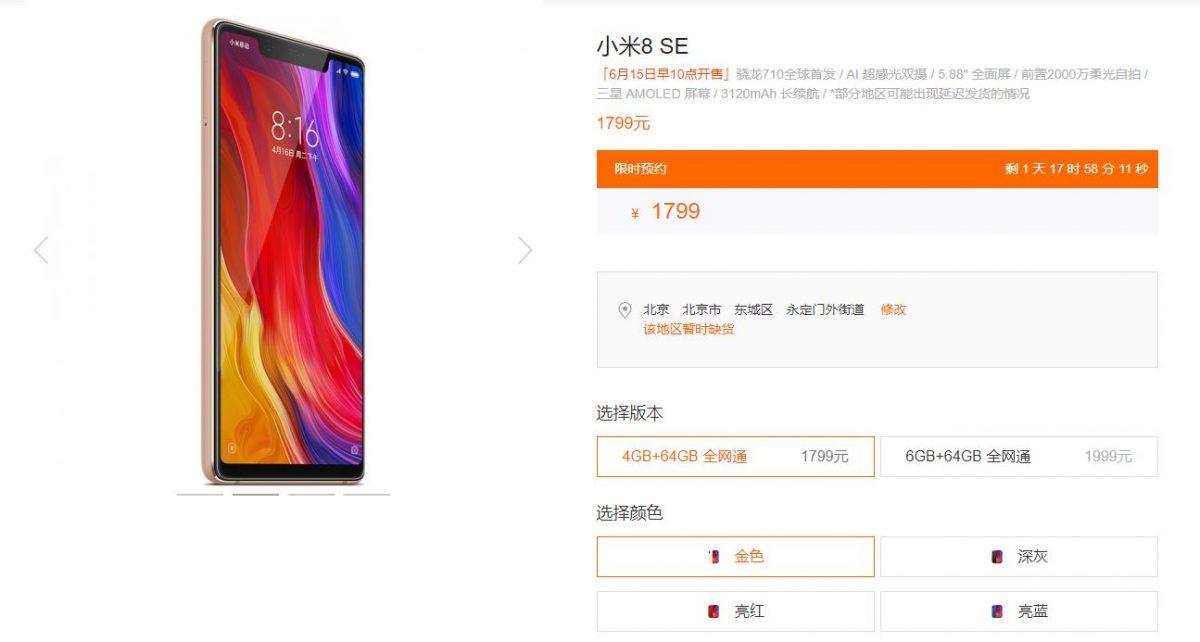 xiaomi-mi-8-se-utsåld-officiell webbplats