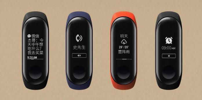 xiaomi mi band 3 pris, funktioner och funktioner
