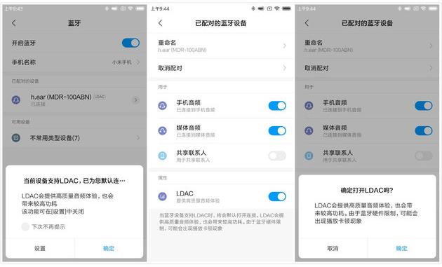 LDAC Xiaomi Android 8.0 Oreo
