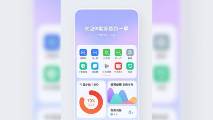 xiaomi appvalv uppdatering miui 12 nedladdning
