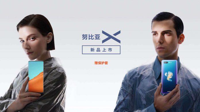 nubia X sålde slut på 57 sekunder: den andra skärmen slog märket