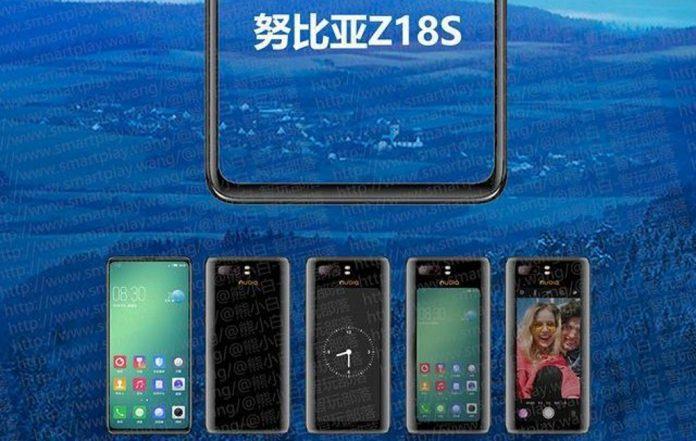 nubia-z18s-teaser-fake-second-display-banner